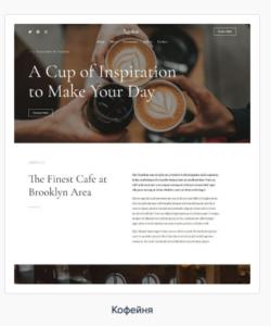 Макет сайта кафе