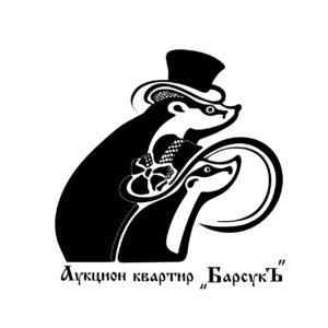 logotip-aukciona-kvartir-barsuk