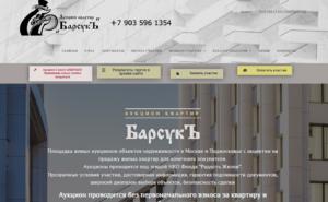 скриншот сайт